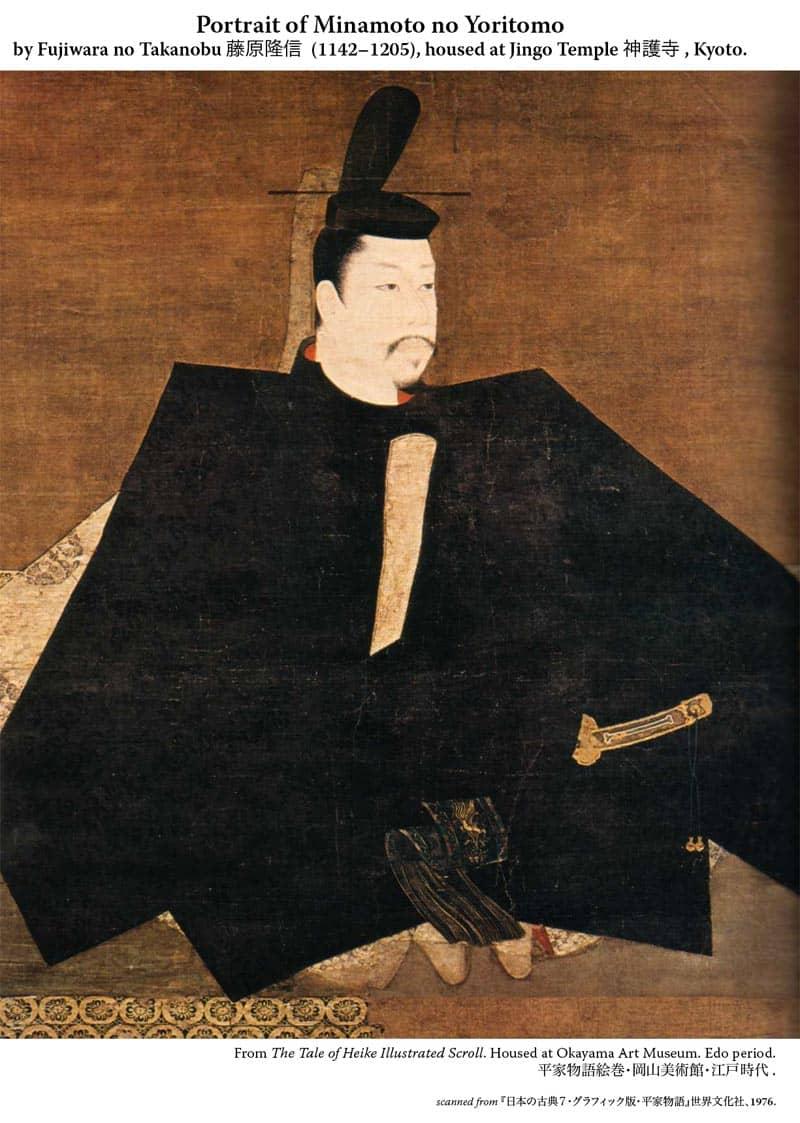 Shogun Minamoto Yoritomo Essay