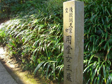 A sign post