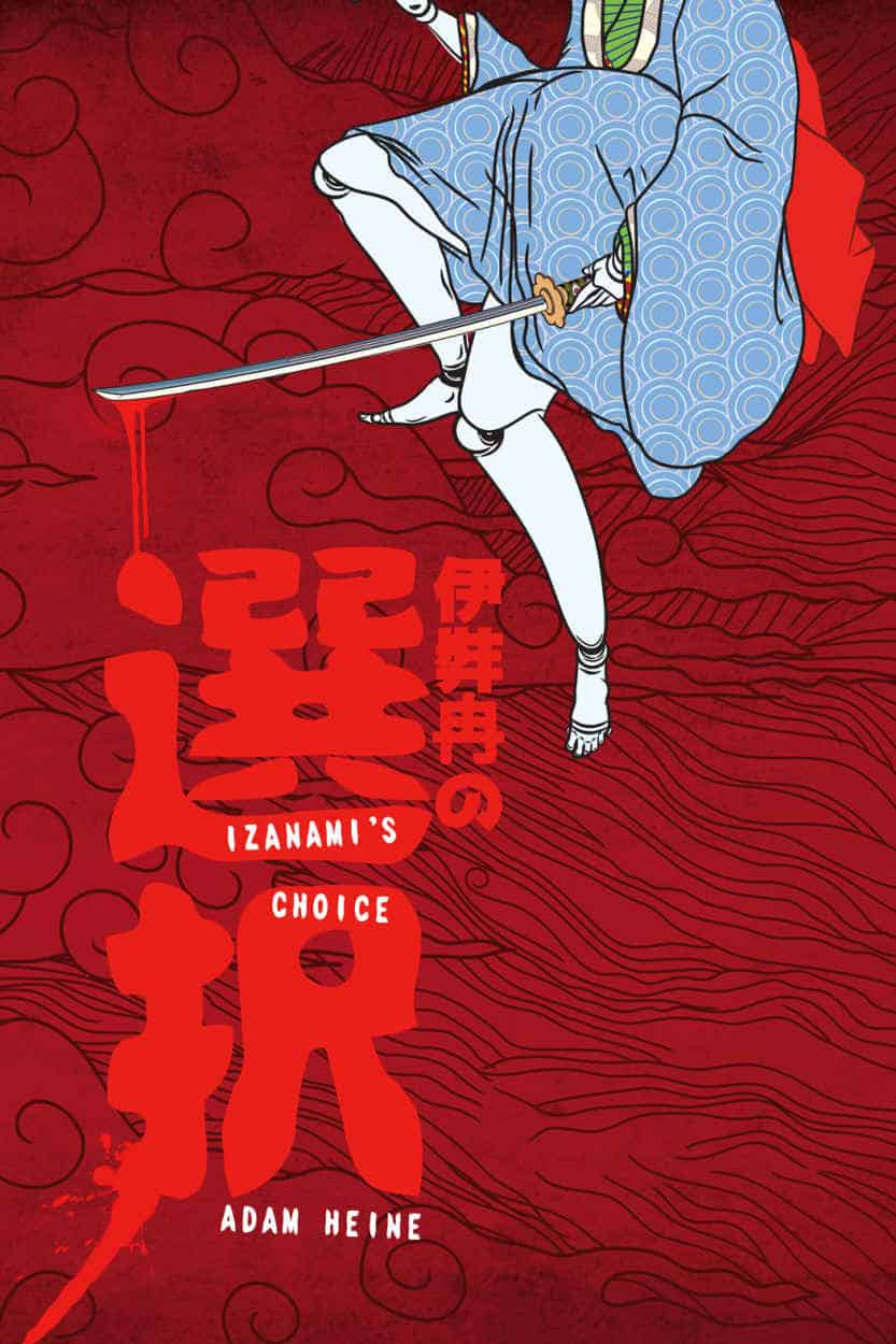 I loved IZANAMI'S CHOICE, and if you loved the Nogiku Series, you'll love it too. Samurai vs. robots! Hard times for androids in Meiji-era Japan.