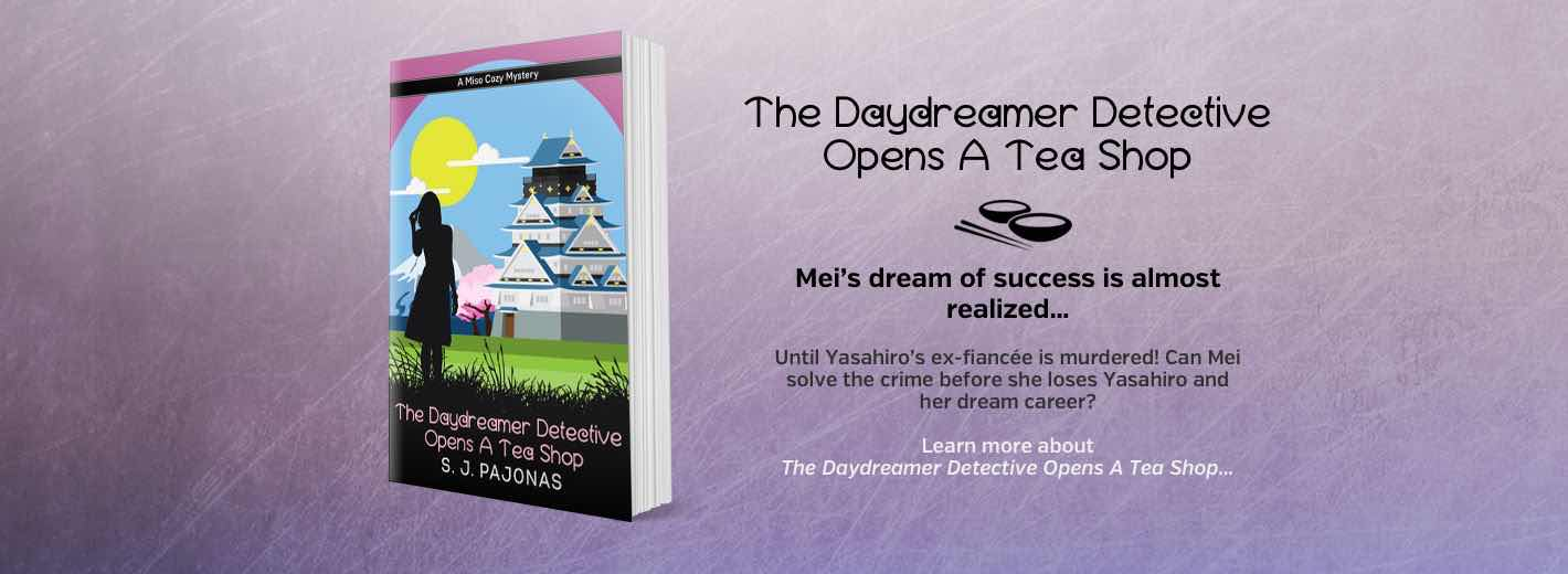 slides_home_daydreamer3_learnmore